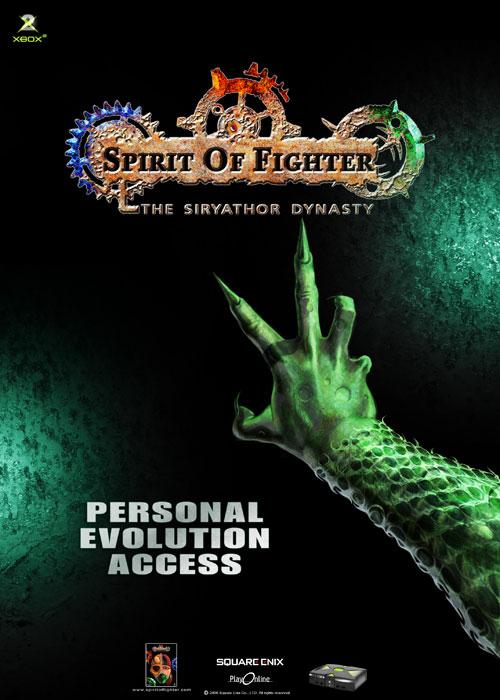 Affiche du jeu vidéo