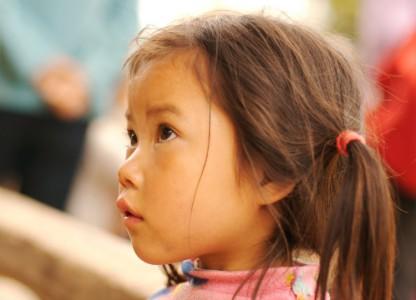 Portrait photo d'une jeune chinoise