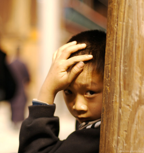 Portrait photo d'un jeune chinois